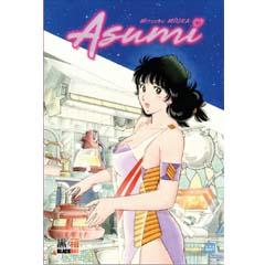 Acheter Asumi sur Amazon