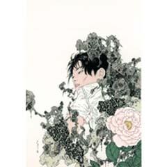 http://www.mangaconseil.com/img/amazon/big/AXANTHO.jpg