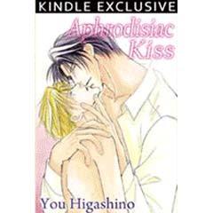 Acheter Aphrodisiac Kiss sur Amazon