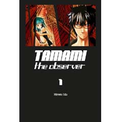 Acheter Tamami the observer sur Amazon