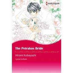 Acheter The Petrakos Bride sur Amazon