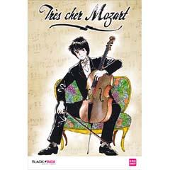 Acheter Très cher Mozart sur Amazon