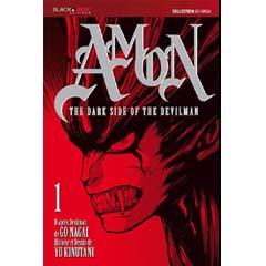 Acheter Amon sur Amazon