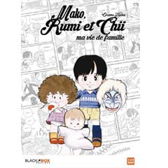Acheter Mako, Rumi et Chii - Ma vie de famille sur Amazon
