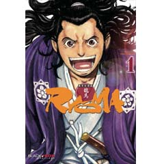 Acheter Ryoma sur Amazon