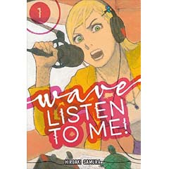 Acheter Wave Listen To Me sur Amazon
