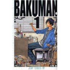 http://www.mangaconseil.com/img/amazon/big/BAKUMAN.jpg