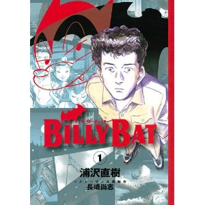 http://www.mangaconseil.com/img/amazon/big/BILLYBAT.jpg