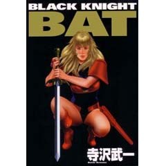 Acheter Black Knight BAT sur Amazon