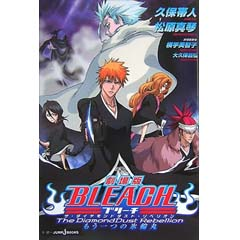 Acheter Bleach - Diamond Dust Rebellion - Animé Comics sur Amazon