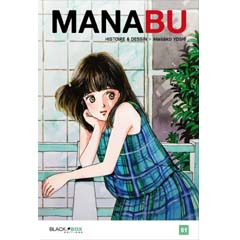 http://mangaconseil.com/img/amazon/big/BOOBOOBBOX.jpg