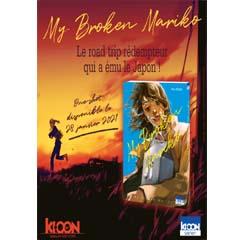 Acheter My Broken Mariko sur Amazon