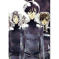 http://www.mangaconseil.com/img/amazon/big/CARISMA.jpg