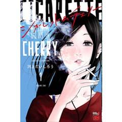 Acheter Cigarette & Cherry sur Amazon