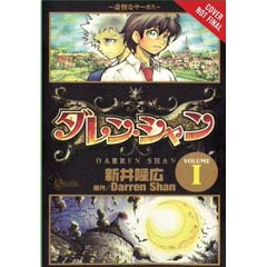 Acheter Cirque Du Freak: The Manga Omnibus Edition sur Amazon