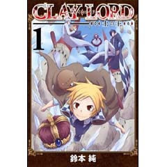 Acheter Claylord – Master of Golems sur Amazon