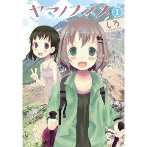 http://mangaconseil.com/img/amazon/big/CLIMBJM.jpg