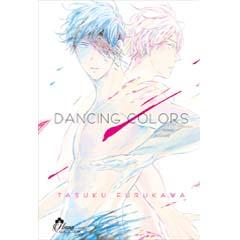 Acheter Dancing Colors sur Amazon