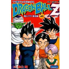 Acheter Dragon Ball Z – Cycle 6 - Anime Manga - sur Amazon