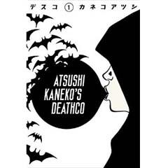 Acheter Deathco sur Amazon