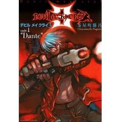 http://mangaconseil.com/img/amazon/big/DEVILMAYCRY.jpg
