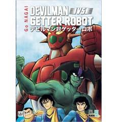 Acheter Devilman vs Getter Robot sur Amazon