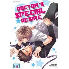 Acheter Doctor Special Desire sur Amazon