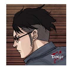 Acheter Dokgo sur Amazon