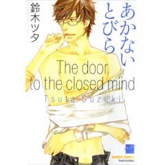 http://mangaconseil.com/img/amazon/big/DOORCLOSED.jpg