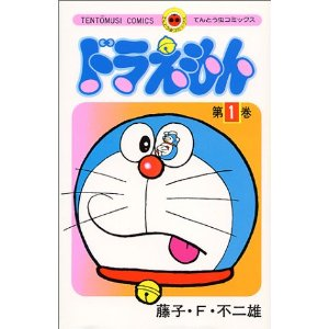 http://mangaconseil.com/img/amazon/big/DORAEMON.jpg
