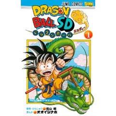 Acheter Dragon Ball SD sur Amazon