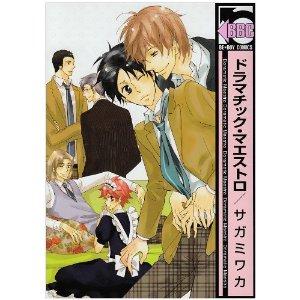 http://www.mangaconseil.com/img/amazon/big/DRAMAESTRO.jpg
