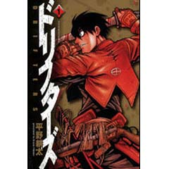 http://www.mangaconseil.com/img/amazon/big/DRIFTERS2.jpg