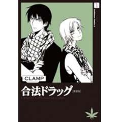 http://mangaconseil.com/img/amazon/big/DRUGDROP.jpg