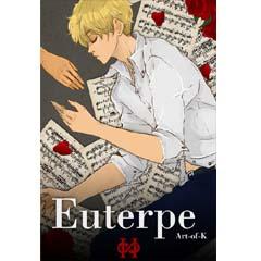 Acheter Euterpe sur Amazon