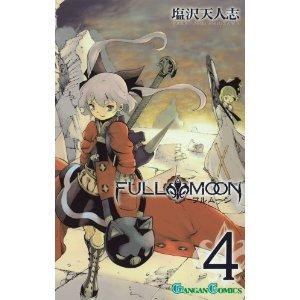 http://www.mangaconseil.com/img/amazon/big/FMN.jpg
