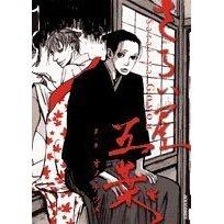 http://www.mangaconseil.com/img/amazon/big/GOYO.jpg