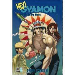 Acheter Hey! Gyamon sur Amazon