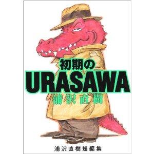 http://www.mangaconseil.com/img/amazon/big/HCOURTESURASAWA.jpg