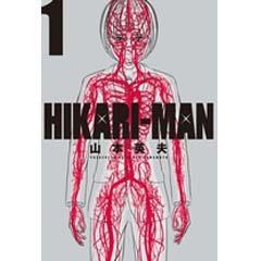 Acheter Hikari-Man sur Amazon