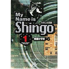 Acheter Je suis Shingo sur Amazon