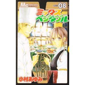 http://www.mangaconseil.com/img/amazon/big/JSUSHI.jpg