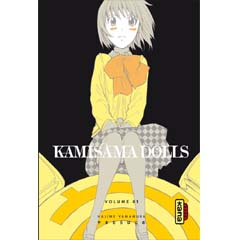 http://mangaconseil.com/img/amazon/big/KAMISAMADOLLS.jpg