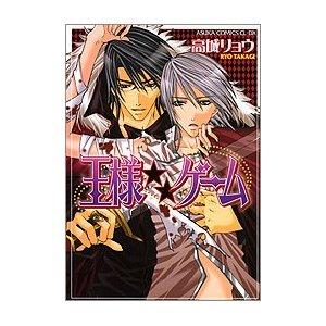 http://www.mangaconseil.com/img/amazon/big/KGAME.jpg