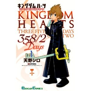 Acheter Kingdom Hearts 358/2 Days sur Amazon