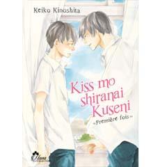 Acheter Kiss Mo Shiranai Kuseni sur Amazon