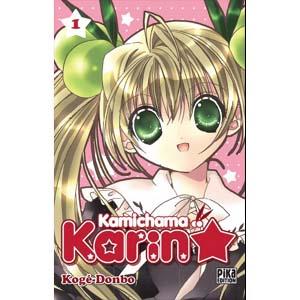 Acheter Kamichama Karin sur Amazon