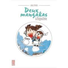 http://mangaconseil.com/img/amazon/big/MANGAKANGOUL.jpg
