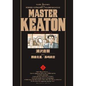 http://mangaconseil.com/img/amazon/big/MASTERKEATON.jpg