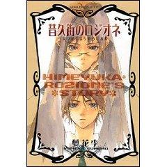 http://www.mangaconseil.com/img/amazon/big/NATS.jpg
